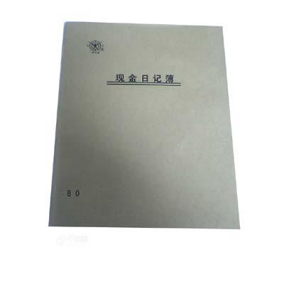103-180牛皮纸封面现金日记簿